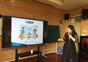 心理营养,孩子一生的底层代码——合肥市朝霞小学家庭教育专题讲座活动