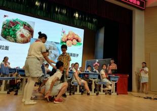 合肥市朝霞小学教师代表经开区参加瑶海区教研活动