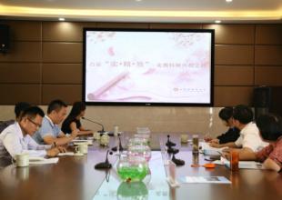 合肥市朝霞小学接受教科研基地校督导评估